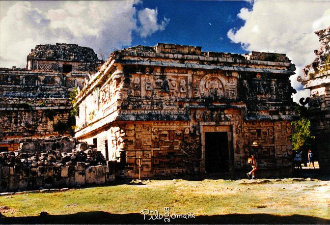 Chichen Itza Palace of Captain Sun Disc